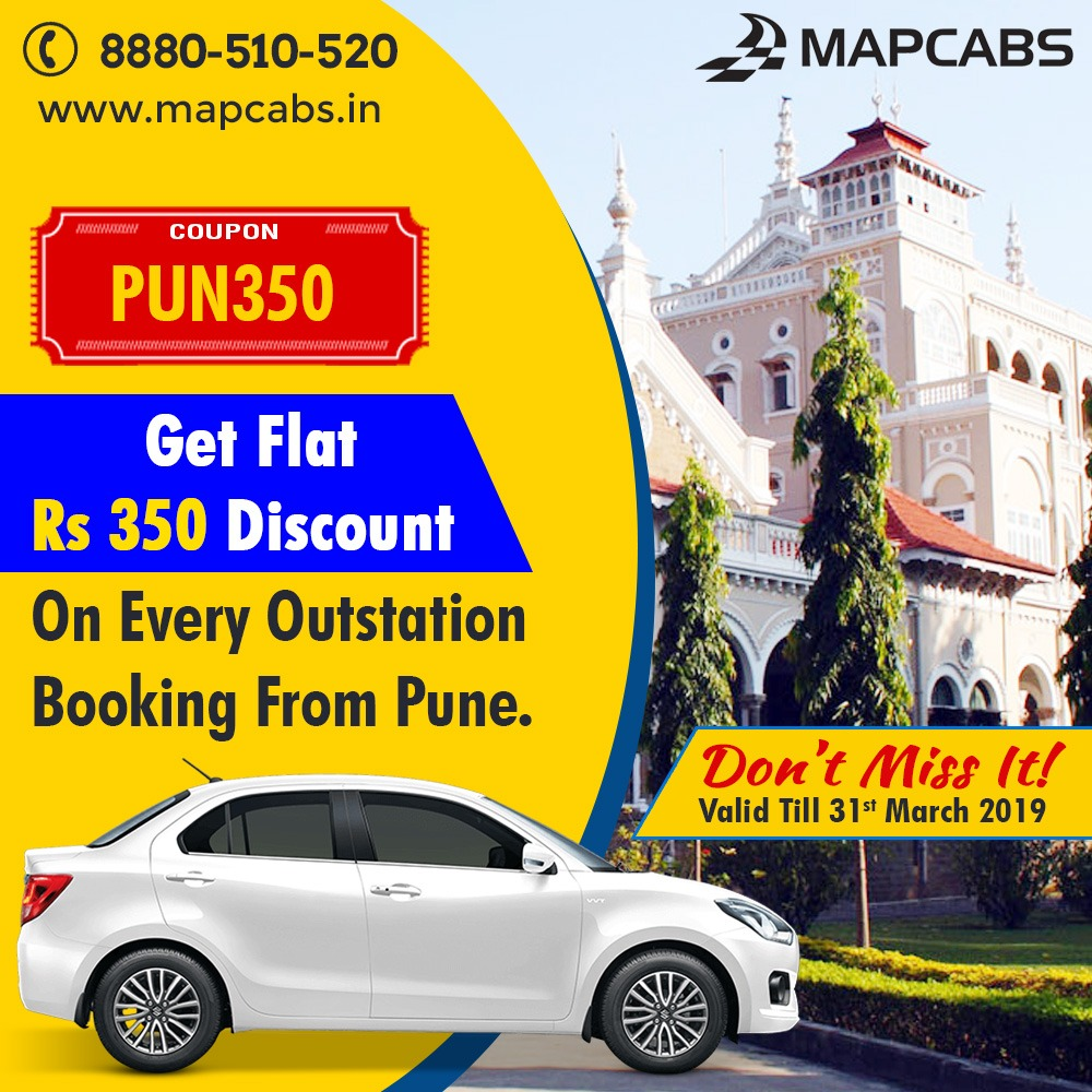 Hire Car In Bangalore: Book A Rental Car For Outstation